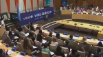 More than 100 children take part in a #KidsTakeover event at the United Nations. (United Nations/YouTube)