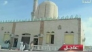 CTV News Channel: Hundreds dead at Egypt mosque