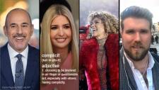 Pop Culture panel - nov. 30, 2017