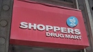 The logo for Shoppers Drug Mart is shown in downtown Toronto, on Tuesday, May 24, 2016. (Eduardo Lima/THE CANADIAN PRESS)