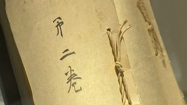 Memoir written by Emperor Hirohito to be auctioned