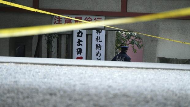 Stabbing at popular Tokyo shrine
