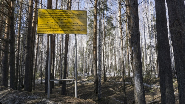 Sign warning not to approach Mayak nuclear plant