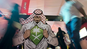 Visitors enter the Saudi Comic Con (SCC) which is the first event of its kind to be held in Jiddah, Saudi Arabia on Friday, Feb. 17, 2017.(AP Photo)