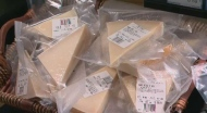 gourmet parmesan cheese