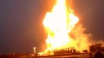Extended: Explosion at gas facility in Austria