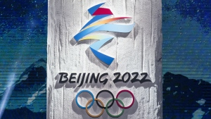 Picture taken during the official ceremony which unveiled the logo for the 2022 Winter Olympic and Paralympic Game in Beijing on Dec. 15, 2017.(FRED DUFOUR / AFP)