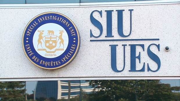 The SIU logo is seen in this file photo.
