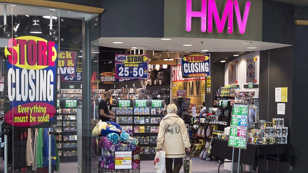 HMV outlet in Dartmouth, N.S.