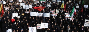Anti-government protests in Iran