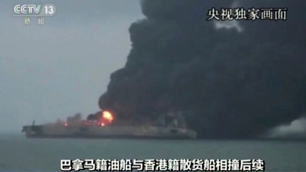 No big oil spill found after tanker-ship collusion: China