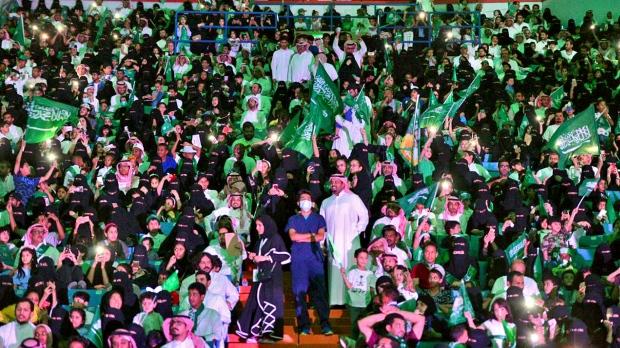 King Fahd stadium