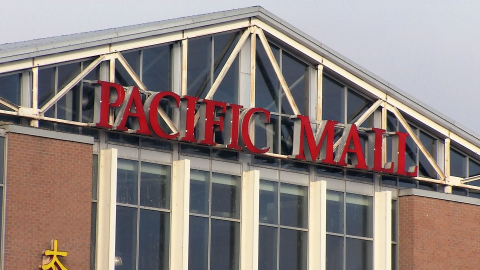 This file photo shows the exterior of the Pacific Mall in Markham, Ont.