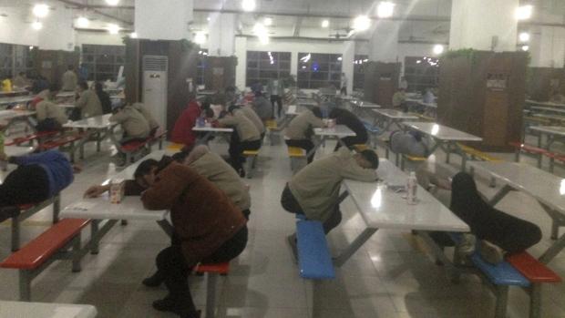 Catcher Technologies factory in Suqian, China