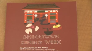 Five restaurants are participating in Chinatown's dining week from January 20-28.