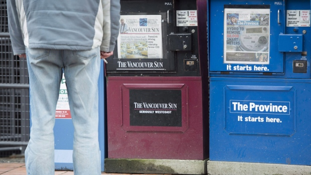 Newspaper boxes in downtown Vancouver