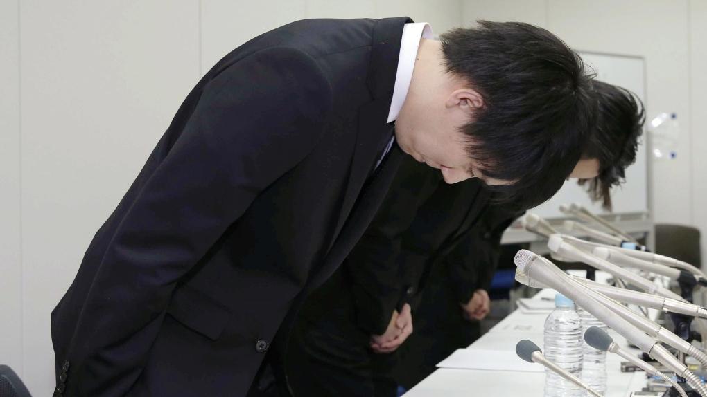 Coincheck President Koichiro Wada