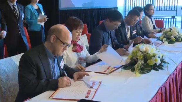 Canada-China Tourism Summit