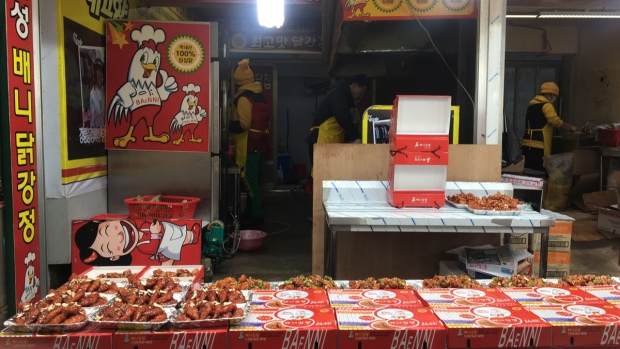 Fried chicken stall in Gangneung, South Korea