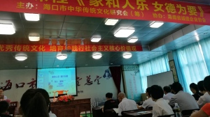 In this undated photo provided by Women Awakening, students study beneath banners in a classroom at a female morality school in Haikou in southern China's Hunan Province. (Women Awakening via AP)
