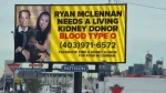 Billboard advertising Ryan Mclennan's kidney donor search in Edmonton