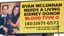 Ryan Mclennan - Billboard for kidney
