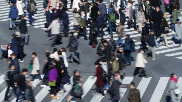 Shibuya district in Tokyo, Japan