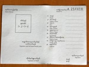 verification card