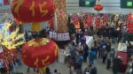 Chinese New Year - Calgary