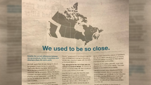 The full-page ad appeared in The Province, the Times Colonist, the Vancouver Sun, and B.C. editions of the National Post and Globe and Mail on Wednesday, February 21, 2018.