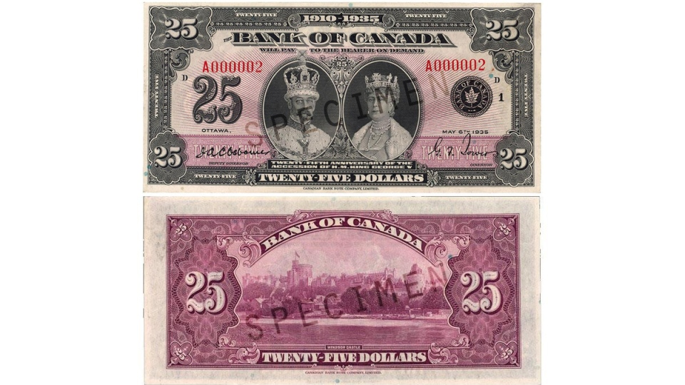 The commemorative $25 bill from 1935 is shown in this image from the Bank of Canada website.