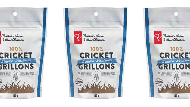 PC 100 per cent Cricket Powder