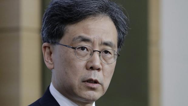 South Korean Trade Minister Kim Hyun-chong