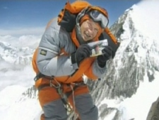 Calgary mountain climber Frank Ziebarth, 29, is seen in an undated image.