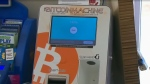 As Bitcoin ATMs become more commonplace, criminals are increasingly turning to the cryptocurrency machines as a means to conduct transactions that are difficult to trace.