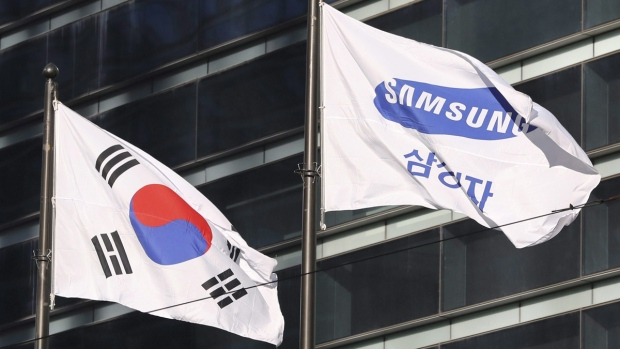Samsung and South Korea flags in Seoul