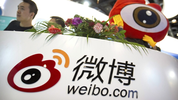 Weibo booth at Global Mobile Internet Conference
