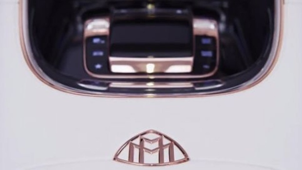 Mercedes-Maybach teaser image