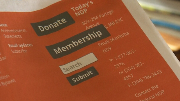 NDP package lacks commission information