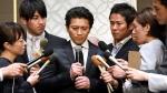 A member of Japanese pop group Tokio, Tatsuya Yamaguchi attends a press conference Thursday, April 26, 2018, in Tokyo. (Daisuke Suzuki/Kyodo News via AP )