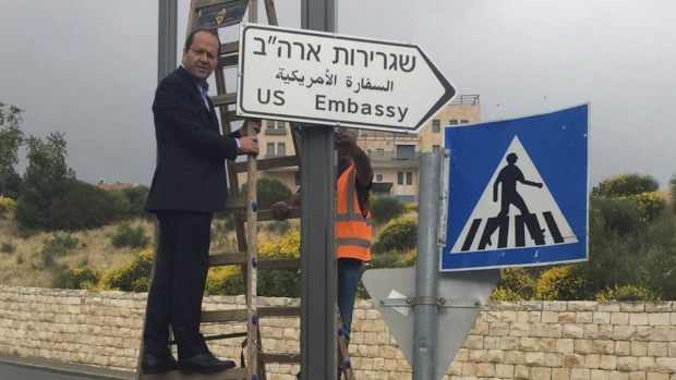 First Signs Posted to US Embassy in Jerusalem