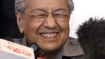 Mahathir Mohamad reacts as he speaks during a press conference at a hotel in Kuala Lumpur, Malaysia, on May 10, 2018. (Andy Wong / AP)