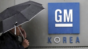 South Korea, GM agree on funding to help keep local unit afloat