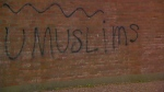 Graffiti at Scarborough Muslim school