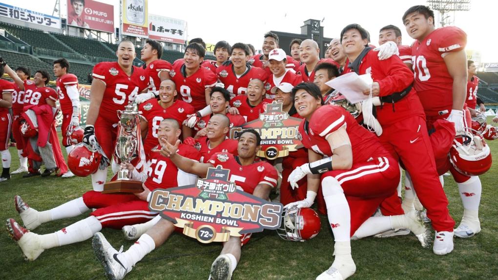 Nihon University's American football team in 2017
