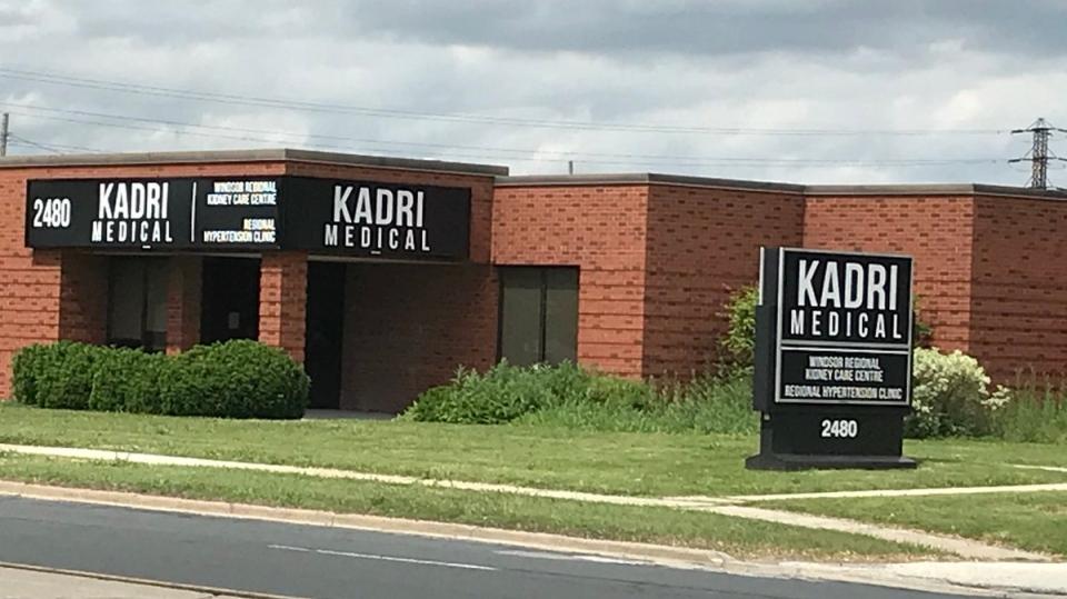 Kadri Medical Clinic
