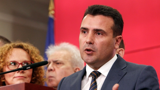 Greece, Macedonia 'Have A Deal' On Name Dispute