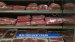New food safety regulations