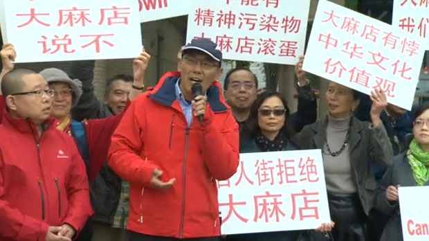 Chinatown rejects cannabis stores