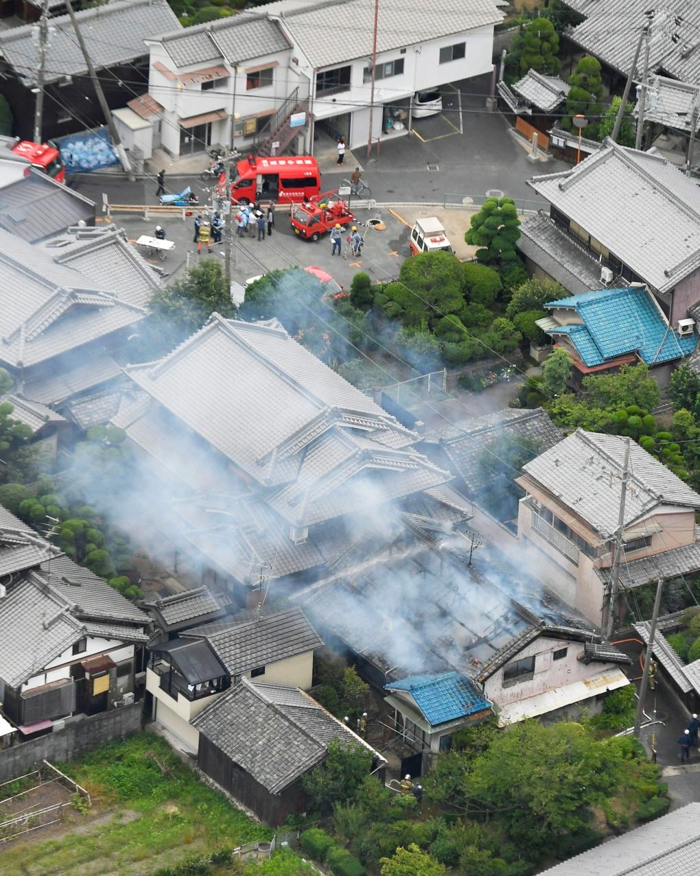 Strong earthquake rattles through Osaka   CTV News